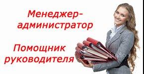 http://dagrabota.ru/images/board/medium/8d3c99c467711e97a1d7bfacb5be342a.jpg